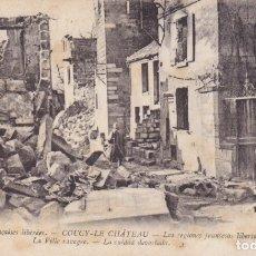 Postales: COUCY-LE CHATEAU FRANCIA . Lote 173983188