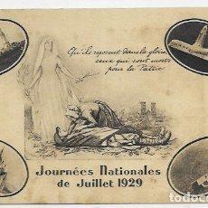 Postales: POSTAL * JOURNÉES NATIONALES JUILLET 1929 *. Lote 174275137
