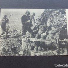 Postales: ALSACIA PRIMERA GUERRA MUNDIAL POSTAL. Lote 175136612