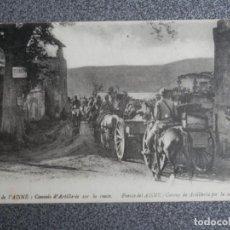 Postales: FRENTE DEL AISNE CONVOY DE ARTILLERÍA 1ª GUERRA MUNDIAL POSTAL ANTIGUA. Lote 192020627