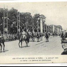 Postales: POSTAL ANTIGUA DE - LA GUERRA 1914-1915 - DESFILE DE LA VICTORIA PARIS -EDIT. E.L.D.- NUEVA . Lote 193071552