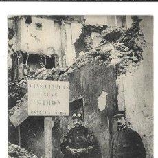 Postales: POSTAL ANTIGUA - FRANCESA - CAMPAÑA 1914-16- - EDIT. J. PAUL - NUEVA. Lote 193076100