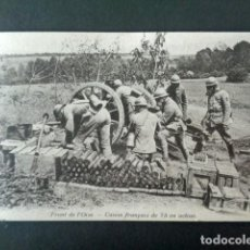 Postales: ANTIGUA POSTAL PRIMERA GUERRA MUNDIAL. FRENTE DEL OISE. CAÑÓN FRANCÉS DE 75 EN ACCIÓN. . Lote 193735690