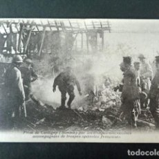 Postales: ANTIGUA POSTAL I GUERRA MUNDIAL. TOMA DE CANTIGNY. SOMA. TROPAS AMERICANAS Y ESPECIALES FRANCESAS.. Lote 193735928