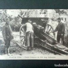 Postales: ANTIGUA POSTAL I GUERRA MUNDIAL. FRENTE DEL OISE. CAÑÓN FRANCÉS 105 LARGO SCHNEIDER. . Lote 193736097