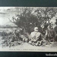 Postales: ANTIGUA POSTAL I GUERRA MUNDIAL. FRENTE DEL OISE. SOLDADOS FRANCESES EN OBSERVACIÓN. . Lote 193736260