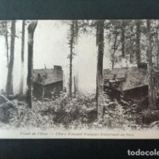 Postales: ANTIGUA POSTAL I GUERRA MUNDIAL. FRENTE DEL OISE. CARROS DE ASALTO FRANCESES ATRAVESANDO UN BOSQUE. Lote 193736383