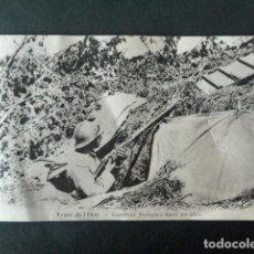 Postales: ANTIGUA POSTAL I GUERRA MUNDIAL. FRENTE DEL OISE. CENTINELA FRANCÉS EN UN ABRIGO. . Lote 193736591