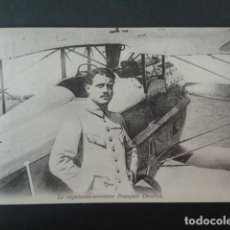 Postales: ANTIGUA POSTAL I GUERRA MUNDIAL. EL CAPITÁN AVIADOR FRANCÉS DEULLIN. . Lote 193737343