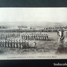 Postales: ANTIGUA POSTAL I GUERRA MUNDIAL. LAS TROPAS POLONESAS EN FRANCIA. CELEBRACIÓN DE LA MISA. . Lote 193737467