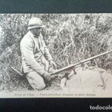 Postales: ANTIGUA POSTAL I GUERRA MUNDIAL. FRENTE DEL OISE. FUSIL AMETRALLADORA FRANCES EN MEDIO DEL CAMPO. . Lote 193737590