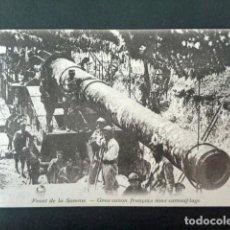 Postales: ANTIGUA POSTAL I GUERRA MUNDIAL. FRENTE DEL SOMA. CAÑÓN DE GRUESO CALIBRE FRANCES BAJO. CAMOUFLAGE. Lote 193737680