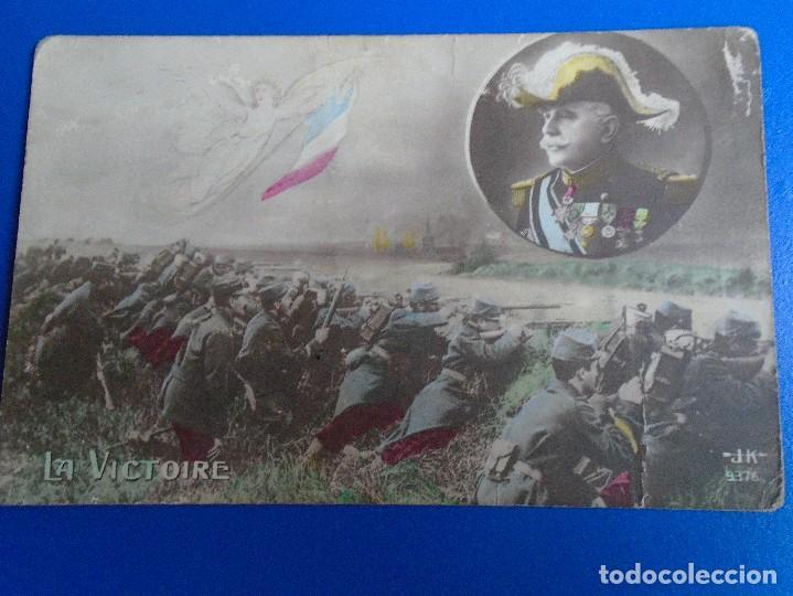 LA VICTOIRE (Postales - Postales Temáticas - I Guerra Mundial)