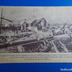 Postales: 8 EL CABO CARLOS JARVIS GANANDO LA CRUZ VICTORIA NO CIRCULADA LAURENT ESPES EDITOR. Lote 193850143