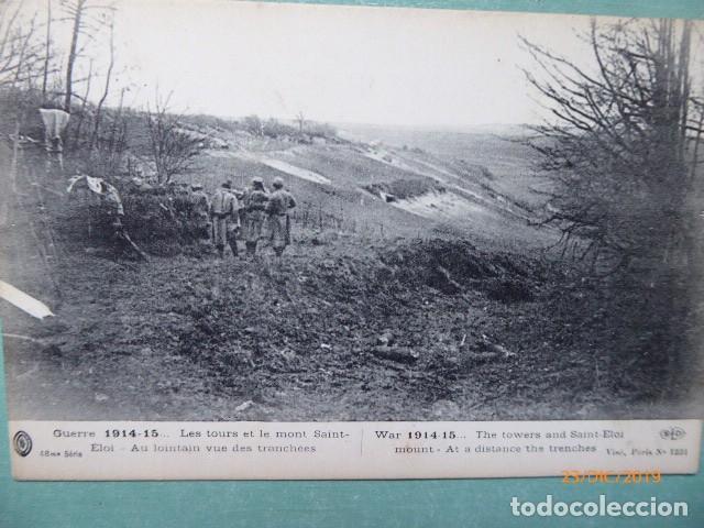 POSTAL 1º GUERRA MUNDIAL, TROPA,EN CAMPO (Postales - Postales Temáticas - I Guerra Mundial)