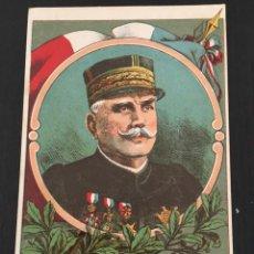 Postales: POSTAL - EL GENERAL JOFFRE . CIRCULADA 1916 IMP. TALLERES HUGUET BARCELONA 14X9 CM.. Lote 205653806