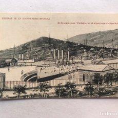 Postales: ESCENAS DE LA GUERRA RUSO-JAPONESA. POSTAL EL CRUCERO RUSO PALLADA, EN EL DIQUE SECO DE PORT-ARTHUR. Lote 205812240