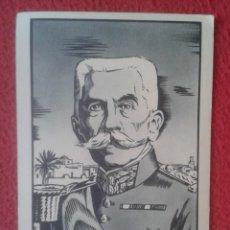 Postales: POST CARD EL MARISCAL LE MARÉCHAL LYAUTEY 1854 1934 FRANCIA FRANCE MILITAR EJÉRCITO ARMY WAR GUERRE. Lote 210035205