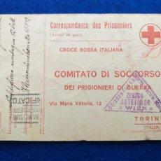 Postales: CORRESPONDENCIA DE PRISIONEROS DE GUERRA DE LA PRIMERA GUERRA MUNDIAL. CRUZ ROJA ITALIANA. Lote 212099401