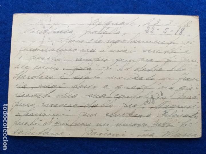 Postales: Correspondencia de prisioneros de guerra de la Primera Guerra Mundial. Cruz roja italiana - Foto 2 - 212100091