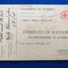 Postales: CORRESPONDENCIA DE PRISIONEROS DE GUERRA DE LA PRIMERA GUERRA MUNDIAL. CRUZ ROJA ITALIANA. Lote 212276386