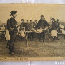 Postales: 71-TARJETA POSTAL SIN CIRCULAR, LA COMIDA DEL CAID - 1ª GUERRA MUNDIAL (1914-1918). Lote 219916505