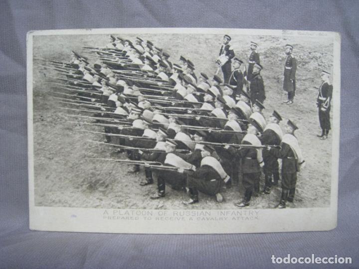 PRIMERA GUERRA MUNDIAL. LA GRAN GUERRA. 1914. UN PELOTON DE INFANTERIA RUSA RUSO (Postales - Postales Temáticas - I Guerra Mundial)