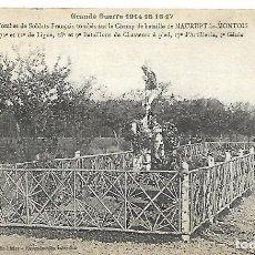Postales: LA GUERRA MUNDIAL DE 1.914-TUMBAS DE SOLDADOS FRANCESES SOBRE EL CAMPO DE BATALLA DE MAURUPT MONTOIS. Lote 222367052