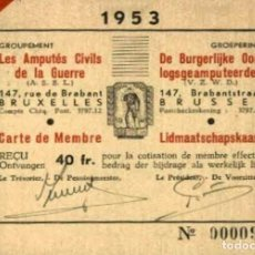 Postais: LES AMPUTÉS CIVILS DE LA GUERRE- EERST WERELDOORLOG BELGIË BELGIQUE 191418 WWI WWICOLLECTION. Lote 232547820