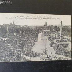 Postales: 24. LPARÍS. FIESTA DE LA VICTORIA 14 DE JULIO 1919. PANORÁMICA. Lote 245950030