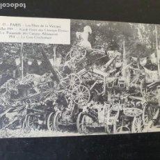Postales: 13. PARÍS. FIESTA DE LA VICTORIA 14 DE JULIO 1919. PIRÁMIDE DE CAÑONES ALEMANES.. Lote 245950295