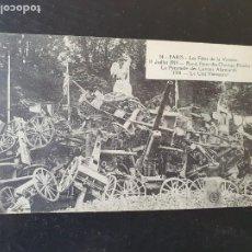 Postales: 14- PARÍS. FIESTA DE LA VICTORIA, 14 DE JULIO 1919. Lote 245959720