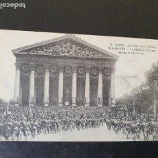 Postales: 21- PARÍS. LAS FIESTAS DE LA VICTORIA, 14 DE JULIO 1919. DESFILE DE TROPAS ANTE LA MADELEINE. Lote 245960075