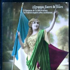 Cartes Postales: GIROEXLIBRIS.-FRANCIA ANTIGUA POSTAL CIRCULADA DE LA MUJER DE LA REPÚBLICA (POSTAL COLOREADA A MANO). Lote 252278725