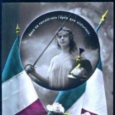 Cartes Postales: GIROEXLIBRIS.- FRANCIA ANTIGUA POSTAL CIRCULADA AL HOSPITAL DE BEYCHEVELLE POSTAL COLOREADA A MANO. Lote 252282550