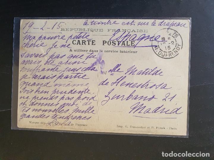 Postales: CARICATURA SOLDADO PRIMERA GUERRA MUNDIAL - Foto 2 - 254799340