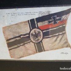 Postales: BANDERA EXPUESTA EN EL PLABELLÓN ZEPPLELIN , ESPUESTA EN EL MUSEO DEL EJÉRCICOEN LOS INVÁLIDOS. Lote 254800150