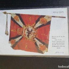 Postales: BANDERA TOMADA A LOS ALEMANES POR EL SOLDADO GUILLEMARD DEL 298 REGIMIENTO DE INFANTERÍA. Lote 254802020
