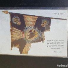 Postales: BANDERA TOMADA A LOS ALEMANES EL 19 DE SEPTIEMBRE DE 1914.. Lote 254802400