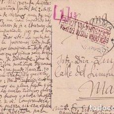 Postales: TARJETA POSTAL BOLOGNA PANORAMA. CENSURA MILITAR PRIMERA GUERRA MUNDIAL. CIRCULADA.. Lote 257272980