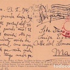 Postales: TARJETA POSTAL ROMA. CENSURA MILITAR PRIMERA GUERRA MUNDIAL. CIRCULADA.. Lote 257274790