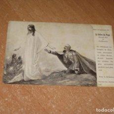 Postales: POSTAL DE LA LETTRE DU PAPE. Lote 267094899