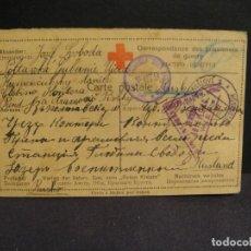Postales: CRUZ ROJA - CORRESPONDENCIA DE PRISIONEROS DE GUERRA AÑO 1917. Lote 276770568
