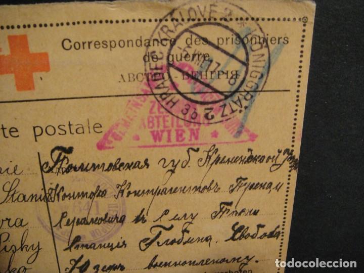 Postales: cruz roja - correspondencia de prisioneros de guerra año 1917 - Foto 2 - 276770648