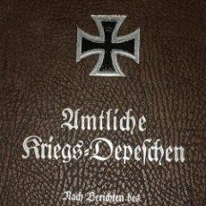 Postales: GERMANY I PRIMERA GUERRA MUNDIAL O PRUSIA LIBROS ANTIGUOS CON LAMINAS DE LUXE MANDOS CON MEDALLAS. Lote 278574688