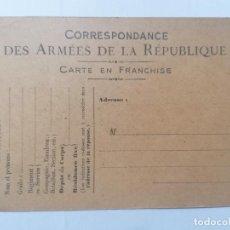 Postales: CORRESPONDANCE DES ARMEES DE LA REPUBLIQUE, CARTE EN FRANCHISE, SIN CIRCULAR. Lote 290986338