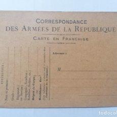 Postales: CORRESPONDANCE DES ARMEES DE LA REPUBLIQUE, CARTE EN FRANCHISE, SIN CIRCULAR. Lote 290986393