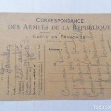 Postales: CORRESPONDANCE DES ARMEES DE LA REPUBLIQUE, CARTE EN FRANCHISE, CIRCULADA 18-4-1917. Lote 290986733