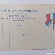 Postales: CORRESPONDANCE DES ARMEES DE LA REPUBLIQUE, CARTE EN FRANCHISE, SIN CIRCULAR. Lote 290987123