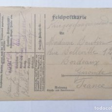 Postales: FELDPOLTKARTE, CIRCULADA 24-4-1917. Lote 290987838